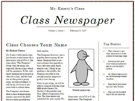 Best Photos Of Classroom Newspaper Template Student Newspaper Template For Kids Printable Microsoft Office Newspaper Template
