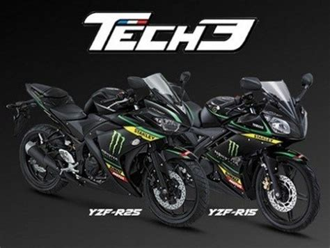 Spion Yamaha R 25 Original Yamaha Indonesia yamaha yzf r15 and yzf r25 special motogp edition introduced in indonesia