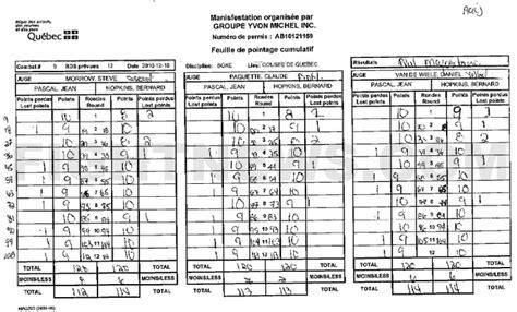 boxing scorecard template images templates design ideas