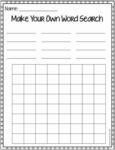 how to create your own template 6 create your own word search template tyiye templatesz234