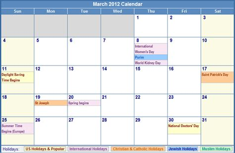 2012 Calendar With Holidays March 2012 Calendar With Holidays As Picture