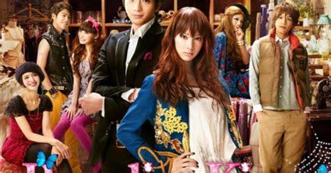 Anime Romance Live Action Sub Indo Paradise Kiss Jpg