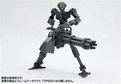 M S G Strong Rifle kotobukiya m s g modeling support goods heavy weapon