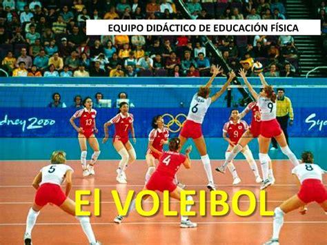 imagenes inspiradoras de voley el voleibol