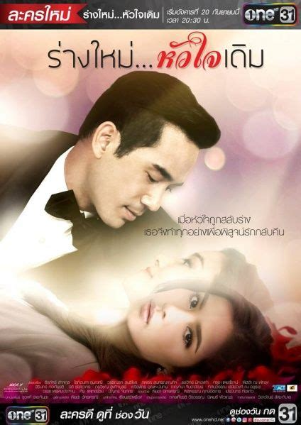 dramacool nai leh saneha 191 best images about asian dramas movies on pinterest