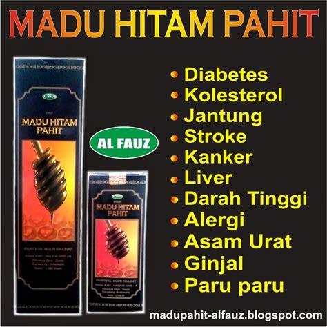 Madu Hutan Liar Al Mubarak Madu Murni Madu Herbal distributor herbal madu al mubarak