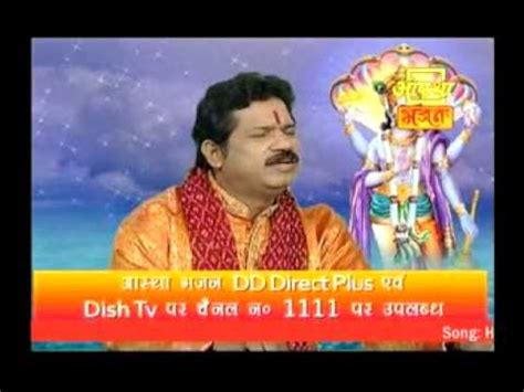 astha bhajan channel all song hari tera sumiran by ajay kapil on astha bhajan channel