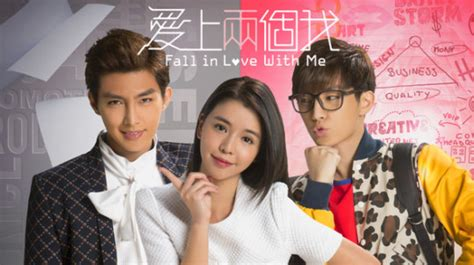 film china fall in love the deets on quot refresh man quot star aaron yan soompi