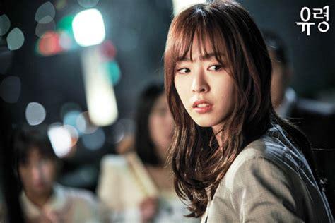 film korea ghost phantom phantom episode 2 synopsis summary with preview trailer