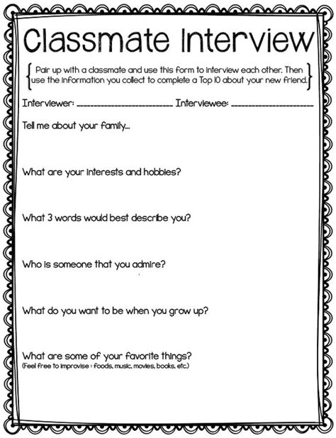 biography interview questions for elementary students classmate interview back to school printables for grades