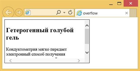 css style scrollbar in div overflow css webreference