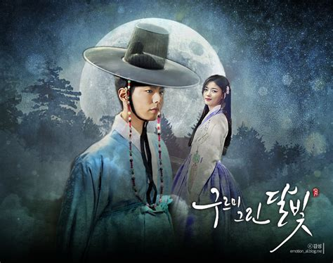 film love in the moonlight drama 2016 moonlight drawn by clouds love in the