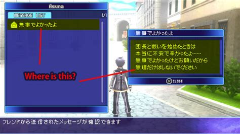 sword infinity moment translation sword infinity moment psp page 57