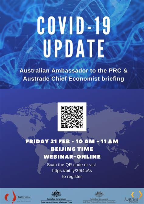 event covid  australian government webinar austcham