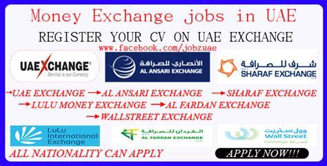 best exchange rate best currency exchange rates in uae