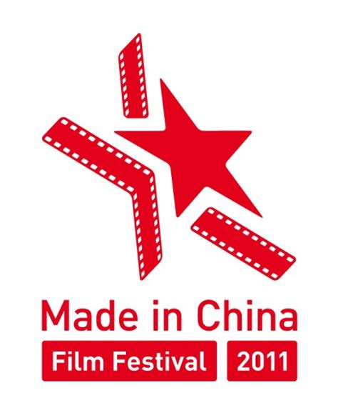 china film festival interview crowdfunding dublin s made in china film