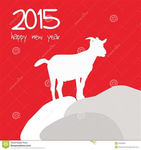 new year 2015 date indonesia chinesse new year 2015 stock illustration image 49492595