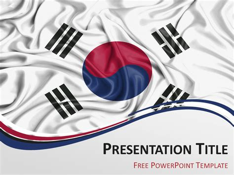 powerpoint templates korea south korea flag powerpoint template presentationgo