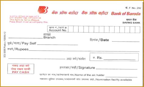 quickbooks deposit slip template 4 payment deposit slip template fabtemplatez