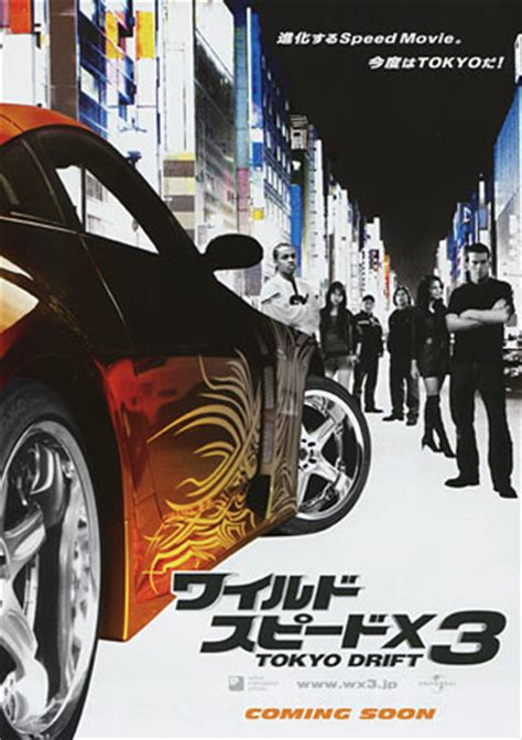 fast and furious japanese title the fast and the furious tokyo drift japanese movie