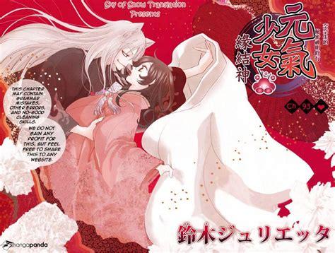 kamisama hajimemashita 1 anime reviews kamisama hajimemashita