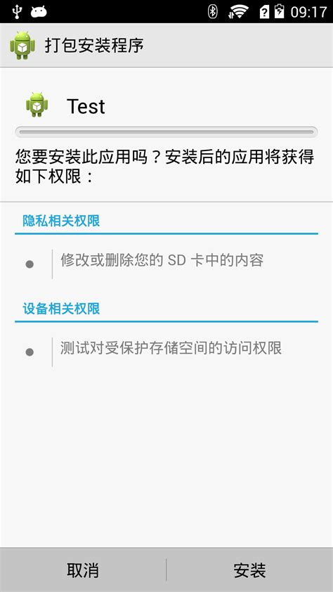 android permission write external storage android 6 0 新特性之 runtime permissions csdn博客