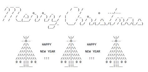 ascii christmas tree trees in ascii text ascii