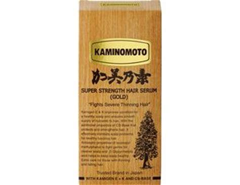 Serum Kaminomoto kaminomoto hair growth accelerator hair care products kaminomoto