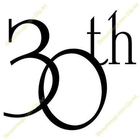 30 th anniversary happy 30th anniversary clip clipart 10063 30th