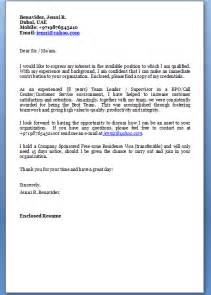 Exle Cover Letter Application by Exle Of Cover Letter For Application