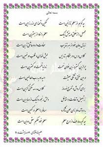 Image result for روز معلم شعر طنز