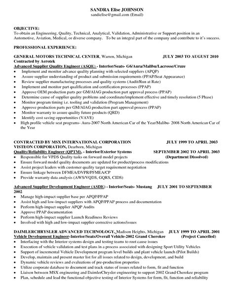 100 mechanical engineering resume objective exles of