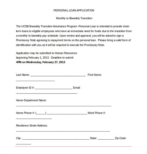 Personal Loan Application Form Template 15 loan application templates free sle exle