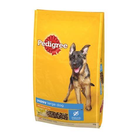 pedigree large breed puppy food buy pedigree puppy large breed chicken rice 10kg