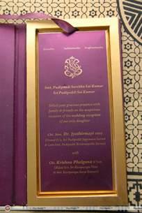 Buddhist Wedding Invitation Card Matter In Marathi