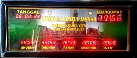 Jam Digital Masjid Musholla jam jadwal sholat digital musholla baitul jannah pabelan