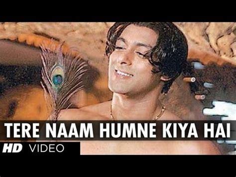 download mp3 from tere naam download tere naam humne kiya hai full song tere naam