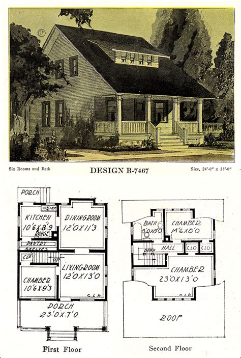 chicago bungalow house plans chicago bungalow house plans
