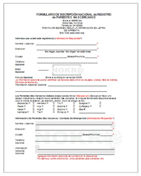next of kin form template next of kin form related keywords next of kin form