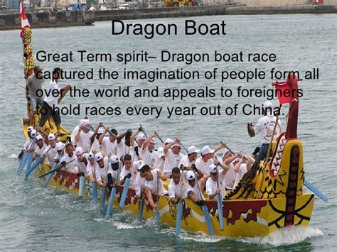 dragon boat festival ppt dragon boat festival ppt