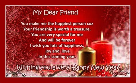 New Year Wish For A Special Friend. Free Friends eCards