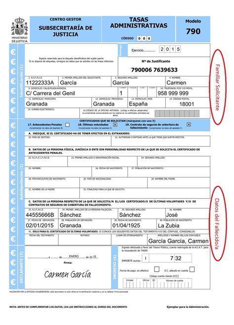 certificado de ultimas voluntades certificados de 218 ltimas voluntades y de seguros de