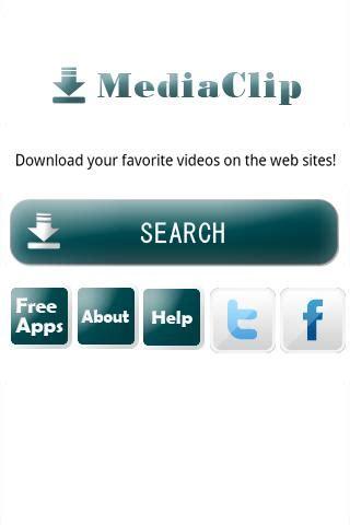 media clip pro apk mediaclip indir android uygulamaları indirme uygulaması indir