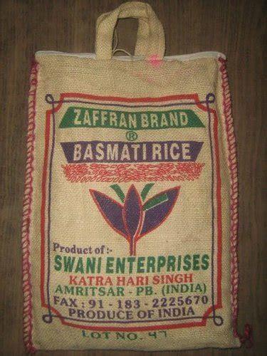 swani motors ludhiana basmati rice in amritsar punjab india manufacturers and