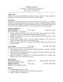 Sample Resume Objectives For Legal Secretary by Resumes For Secretary