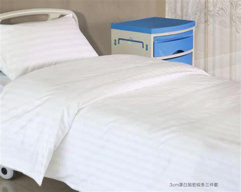 hospital bed linen stripe hospital bed linen bed sheet pillow and duvet