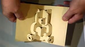 kirigami bear pop up card youtube