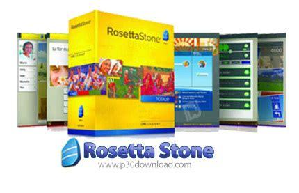 rosetta stone games rosetta stone totale v5 0 37 v3 4 5 macosx a2z p30