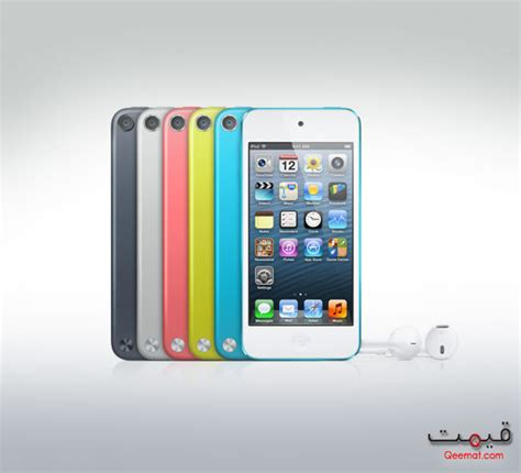 apple ipod touch price in pakistan prices in pakistan