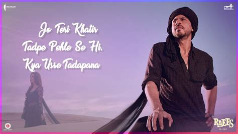 download mp3 zaalima zaalima song posters raees shah rukh khan mahira khan